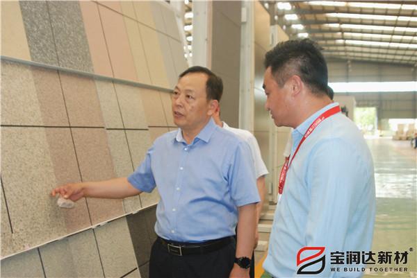 副市长赵胜业一行来访宝润达考察调研